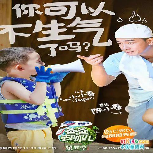 国庆&中秋在即,跟着爸妈去哪儿?快来乐鲨,漫游「心」境,开启梦幻童年之旅!