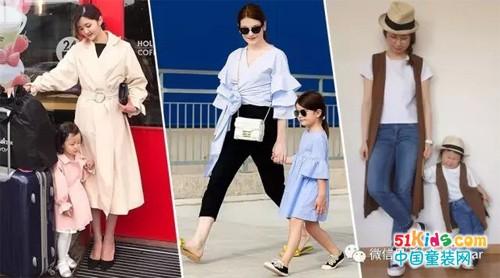 妈妈与宝贝的潮范时尚演绎!亲子装也能凹出强大气场