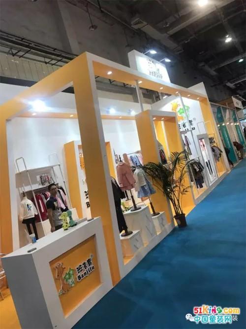 广东21世纪海上丝绸之路国际博览会,班吉鹿应邀参展!