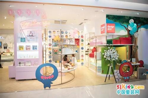 Agabang Gallery阿卡邦集合店--宝宝和你的HI点