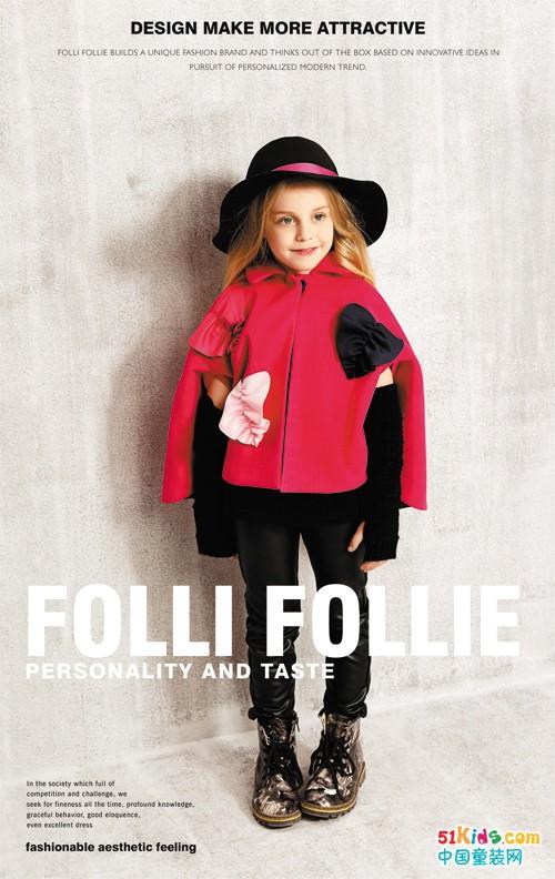Folli Follie轻奢潮牌童装:炫出你独一无二的风采!