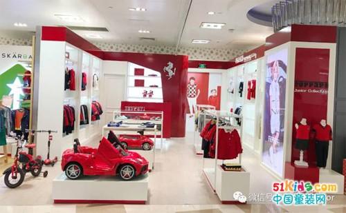 法拉利童装专卖店于苏州久光盛大开业