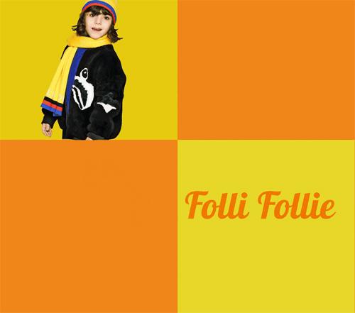 Folli Follie国际轻奢潮牌童装 |冬装新品上市!