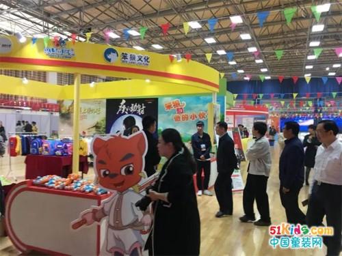 湖南·湘潭动漫嘉年华暨首届旅游节虹猫蓝兔来咯!