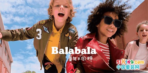 Balabala牵手K11艺术购物中心 ,持续打造儿童生活方式品牌