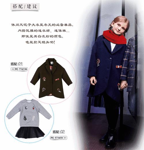 冬日萌装丨还有什么能比一件呢大衣更显气质?