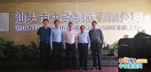河南省唐河县招商局领导一行莅临贝乐鼠总部洽谈合作