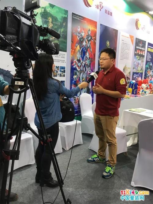 虹猫蓝兔携三大IP强势亮相第九届东莞漫博会