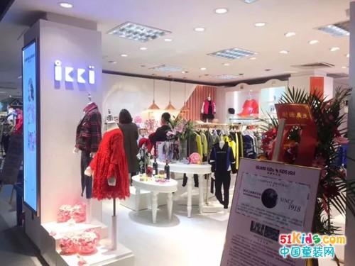 IKKI深圳龙华天虹店盛大开幕 广东卫视明星助阵