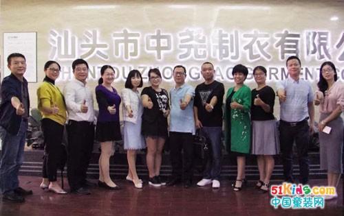 汕头市家庭教育协会于贝乐鼠总部召开理事会