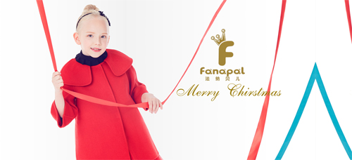 法纳贝儿童装——时尚、品位与舒适的结合
