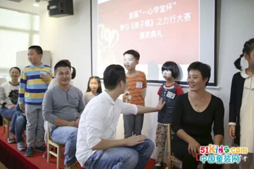 上海亲子博览会活动篇——12月学习《弟子规》之力行活