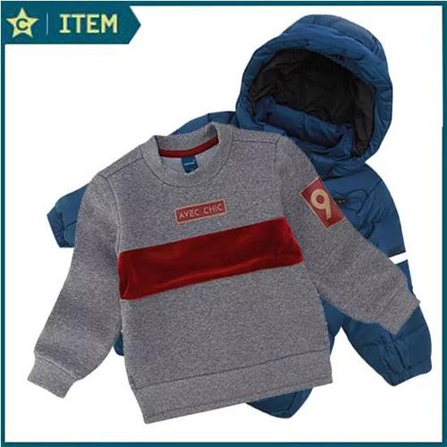 moimoln:冬天也要时尚!