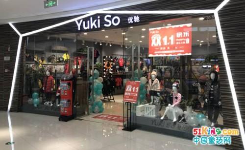 """潮牌童装yuki so标杆店铺6s陈列竞赛评比结果""""新鲜出炉""""了,快来围观!"""