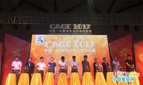 2018中国—东盟博览会动漫游戏展将于明年4月29日—5月1日在南宁举办