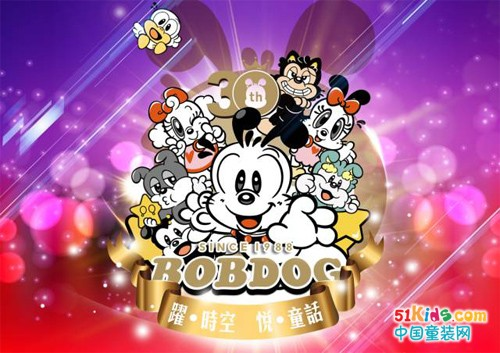 "BOBDOG巴布豆30周年庆""跃时空悦童话""主题巡回展盛大开启"