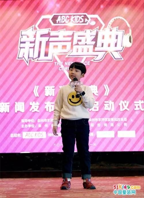 """钟镇涛、蔡淳佳等明星大咖都来了,ABC KIDS最强音乐盛典将""""引爆""""泉州!"""