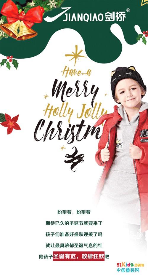 """【剑桥圣诞特辑】一抹圣诞红,让孩子""""衣""""袍而红"""