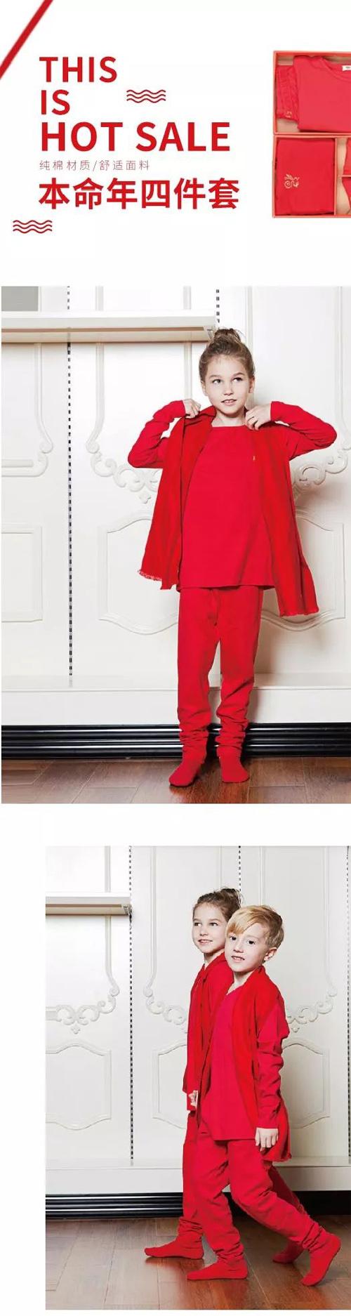 NEW YEAR丨新年新装!护身福礼盒套装震撼上市!