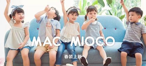 春纷玩夏丨MAC·MIOCO2018春装发售