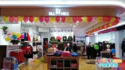 新年新气象,祝贺河南周口沈丘店盛装开业!