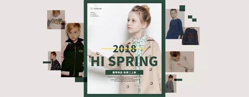 时尚小鱼本周二update新品:不一样的春天浪漫!