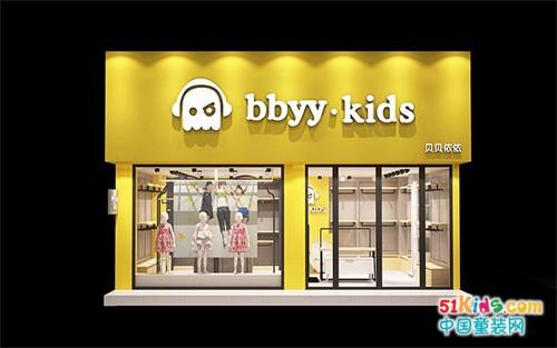 免费!免费!免费!云南玉溪贝贝依依bbyy·kids新店开业免费送礼