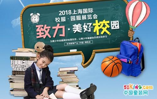 专注于中国青少年身心健康——温州炫尔始终如一