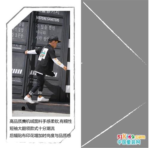 Folli Follie&Mini Follie2018春装新品上市/唤醒春潮,释放清新自我