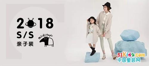 小食梦兽:亲子装,让你温暖时尚一整冬!