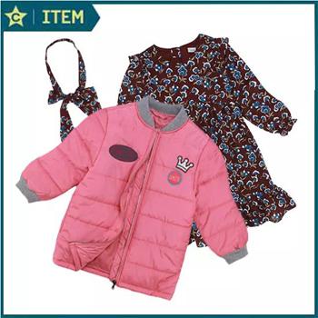 CURLYSUE,一个让孩子穿出想象力的童装品牌
