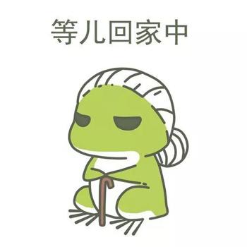 旅行青蛙史上最全攻略!
