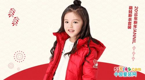萌娃穿好中国红,过好中国年!