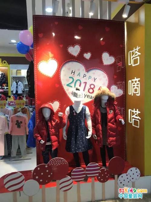 嗒嘀嗒新年献礼!喜迎2018,狗年旺旺旺~婴童资讯信息