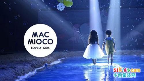 一场秀一场梦 MAC·MIOCO 2018春夏粉色派对
