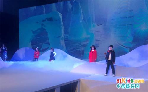 男生女生18秋冬订货会——精彩动态秀!