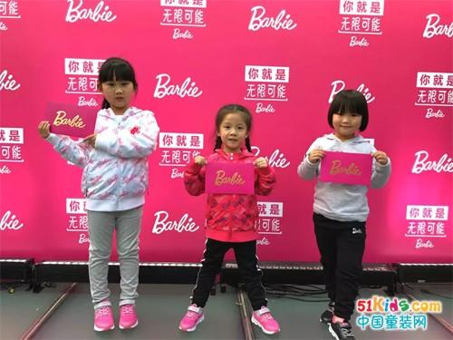 特步儿童芭比小公主亮相上海开启盛典、迪士尼梦幻之旅