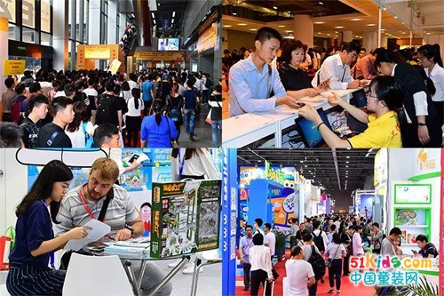 第30届广州玩具展将于2018年4月8日至10日在广州举行