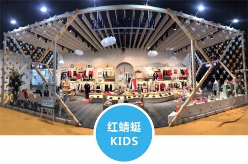 红蜻蜓KIDS:新形象,新征程!