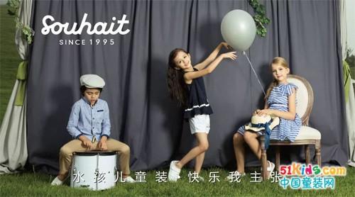 水孩儿童装曲阳北国商城店<暖春特惠·童装特卖>
