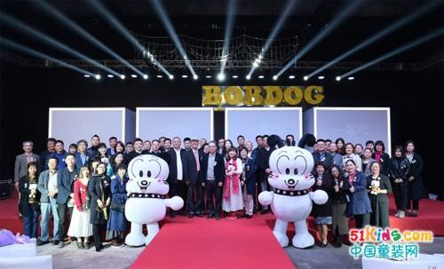 "童年记忆""BOBDOG(巴布豆)""赢来品牌30周年"