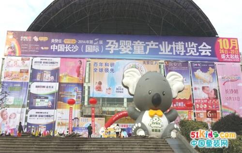 第九届中国长沙(国际)孕婴童产业博览会来袭 咿呀母婴强势加持