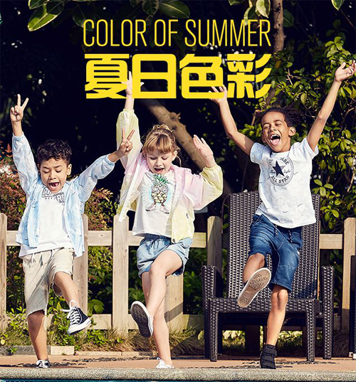 Color of summer | 这个夏日,菠萝和它的朋友们会火!