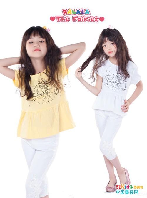 巴啦啦小魔仙童装 让孩子穿的舒适又萌萌哒!