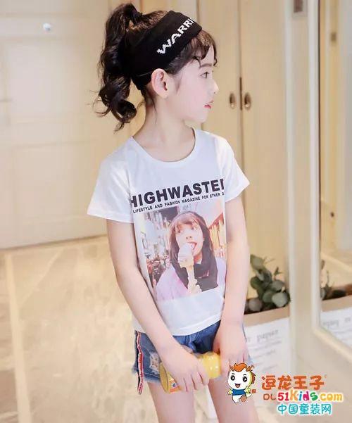 个性又新鲜的童装夏季T恤搭配方案