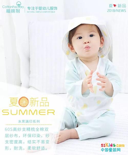 植棉制:为什么夏天要穿棉纱?