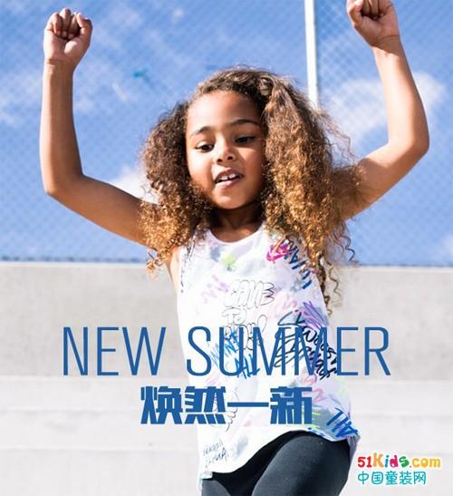 New summer丨焕然一夏 Nike新鲜装备
