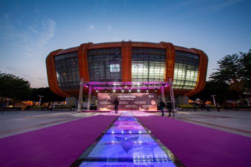 时尚石狮·魅力海丝 2018石狮国际时装周正式开幕