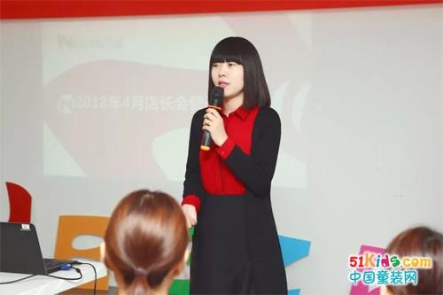 鲨·实录 | 暖春新征程:2018年4月店长会暨秋冬订货会,Go!
