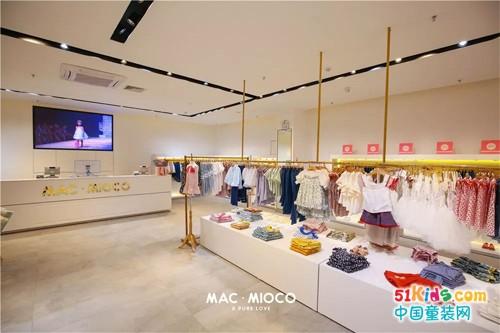 经年累月,因美而生丨MACMIOCO三代形象店诞生!